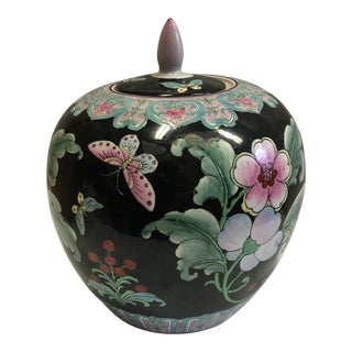 Decorative Asian Porcelain Ginger Jar