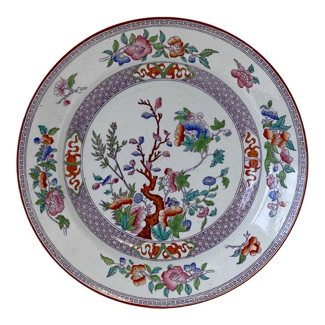 Antique Minton Ironstone India Tree Plate For Sale