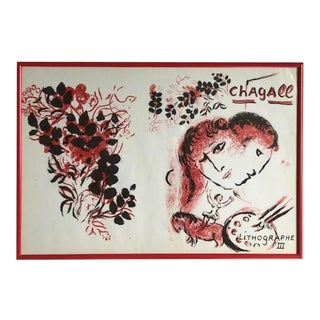Framed Vintage Mid Century Marc Chagall 'Lithographe III' Cover Art Print For Sale