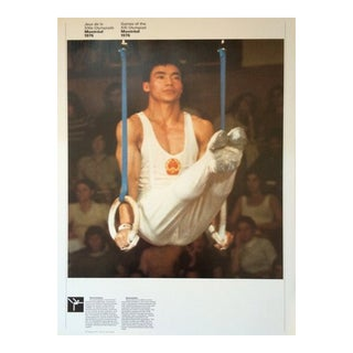 1976 Montreal Olympic Poster, Double-Sided, Gymnastics\Archery - Cojo