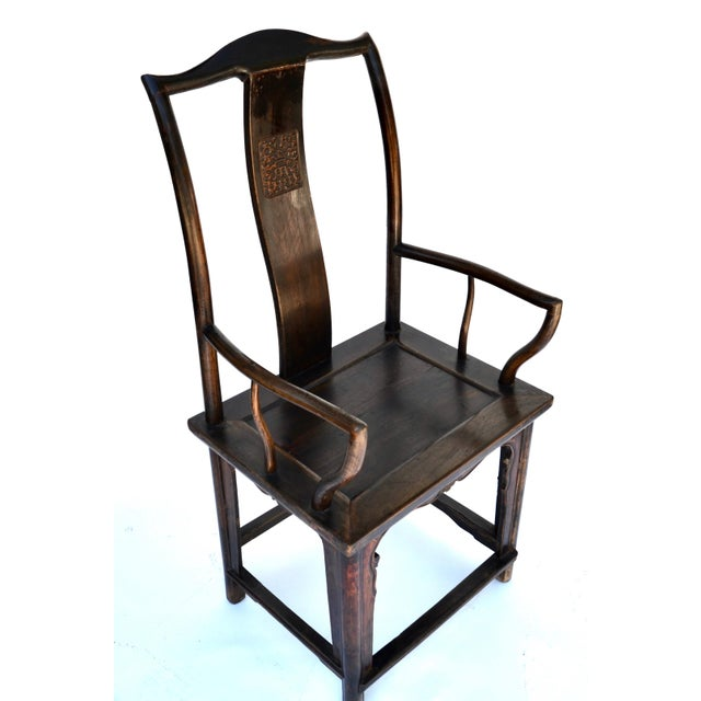 Elm Antique Pair Tall Chinese Scholar Chairs For Sale - Image 7 of 12