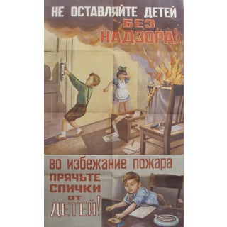 Vintage Russian Poster, Keep Away from Matches/Fire Safety, 1956 For Sale