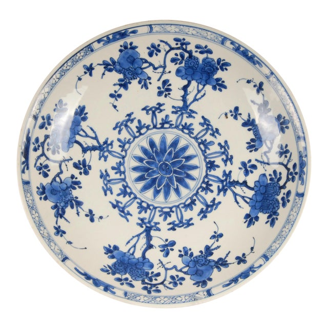 17th Century Antique Chinese Ming Porcelain Blue and White Deep Charger Bowl For Sale