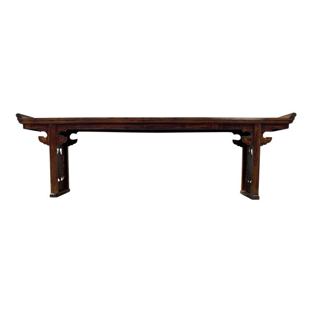 Chinese Elm Altar Large Console Table For Sale