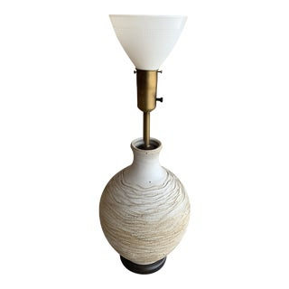 Mid-Century Modern Studio Pottery Lamp For Sale