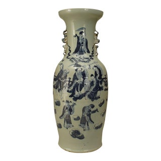 Asian Chinese Celadon Porcelain Vase Decorated with Classical Chinese Figures For Sale