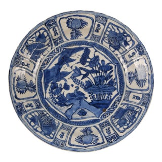 17th Century Chinese Ming Porcelain Blue and White Plate Charger For Sale