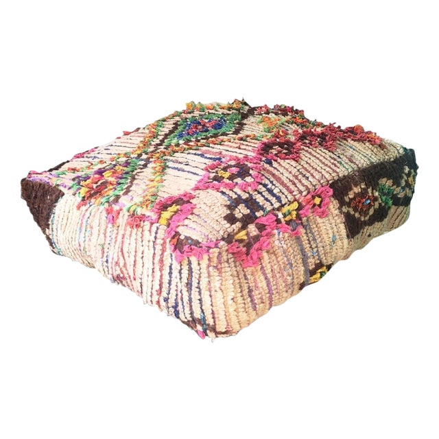 Vintage Moroccan Floor Cushion Cover - Image 1 of 5