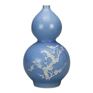18 Century China Relief Ceramic Bottle Gourd Vase For Sale