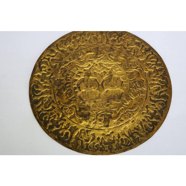 Anglo-Indian 18th Century Antique Brass Plaque For Sale - Image 3 of 8