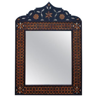Moroccan Tika Mirror, Dome Shape For Sale