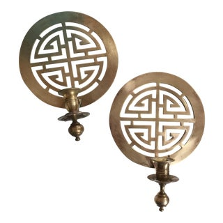Chinoiserie Brass Sconce Candleholders- A Pair For Sale