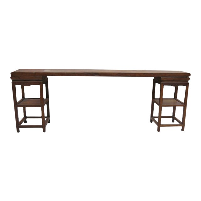 Antique Chinese Elm Console - Image 1 of 3