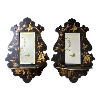 Vintage Chinoiserie Painted Mirror Wall Brackets- a Pair