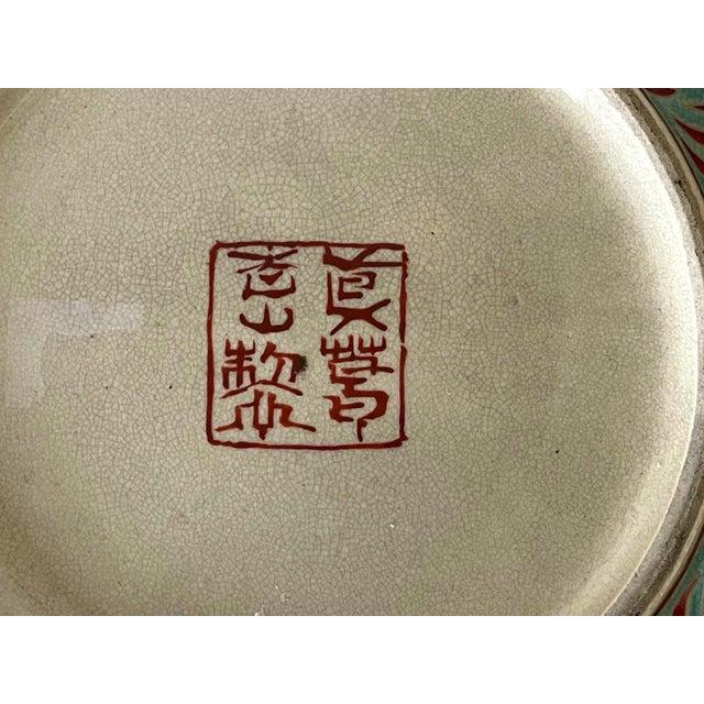 Japanese Ceramic Glazed Bowl Makuzu Kozan Meiji Period For Sale In Atlanta - Image 6 of 13