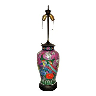 Mid 20th Century Large Chinese Asian Oriental Flowers Floral Porcelain Vase Form Table Lamp For Sale