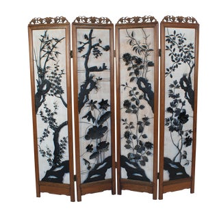 1880s Chinese 4 Panel Screen With Iron Decoration