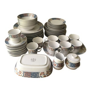 Vintage Noritake Progression Ming Garden Dinnerware - 54 Pc. Set,reduced For Sale