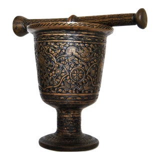 19th Century Mamluk Bronze Mortar & Pestle - A Pair