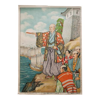 XXX Large Hideyoshi Toyotomi Japanese Pre-1945 Poster For Sale