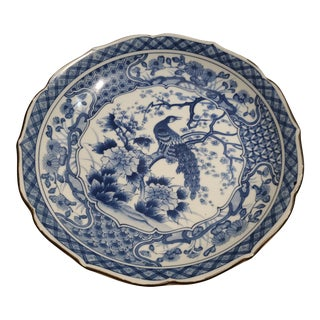 1950s Vintage Blue and White Japanese Charger Bowl For Sale