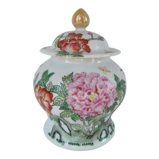 Vintage Chinoiserie Flower Ginger Jar