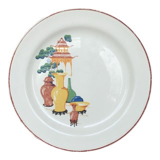 Homer Laughlin Chinese Porcelain Pattern Luncheon Plate For Sale