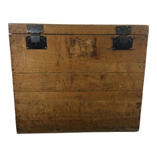 French Travel Case For Sale