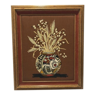 Vintage Mid Century Framed Embroidered Art