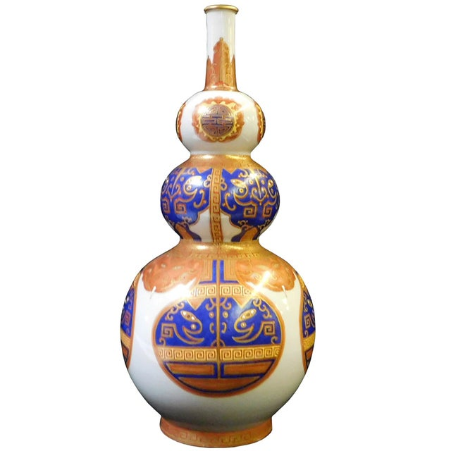 Blue and Gold Chinese Gourd Shape Vase For Sale