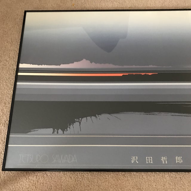Contemporary 1985 Tetsuro Sawada Oblique Black Framed Art Print For Sale - Image 3 of 9