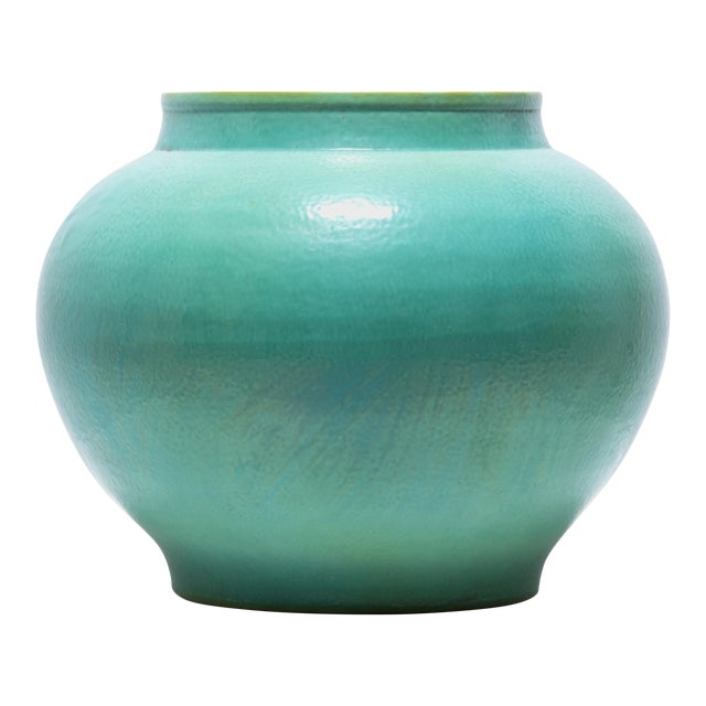 Chinese Liu Onion Jar For Sale