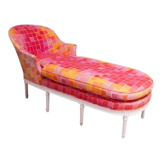 Mid-Century Modern Chaise Lounge For Sale