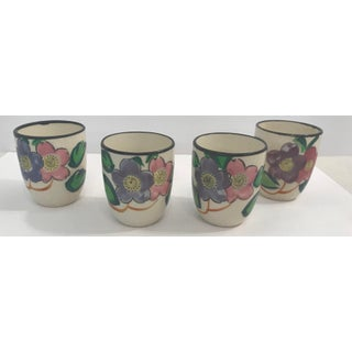 Vintage Hand Painted Japanese Saki Cups - Set of 4 Preview
