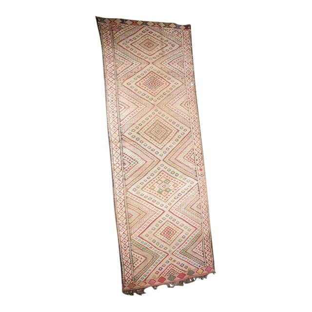 Vintage Zaiane Moroccan Tribal Runner Rug, Circa 1960 For Sale