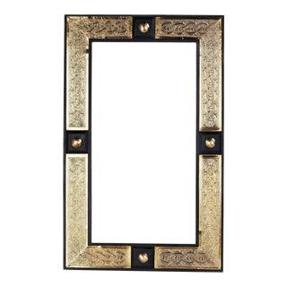 Moorish Golden Copper Mirror