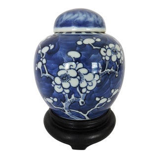 Vintage Chinese Blue & White Cherry Blossom Porcelain Ginger Jar (Kangxi) For Sale