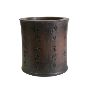 Chinese Wood Brown Color Characters Brush Holder Pot For Sale