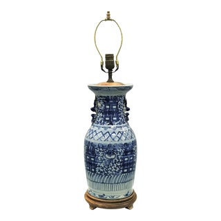 19th Century Chinese Blue and White Porcelain Vase Mounted Lamp For Sale