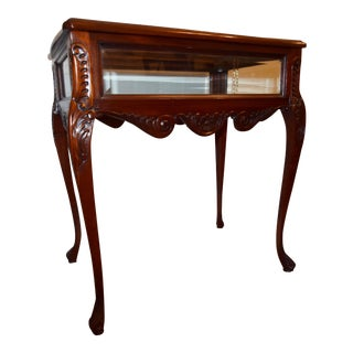 Baroque Mahogany and Glass Map Table For Sale