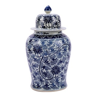 Extra Large Blue & White Peacock Lotus Temple Porcelain Ginger Jar