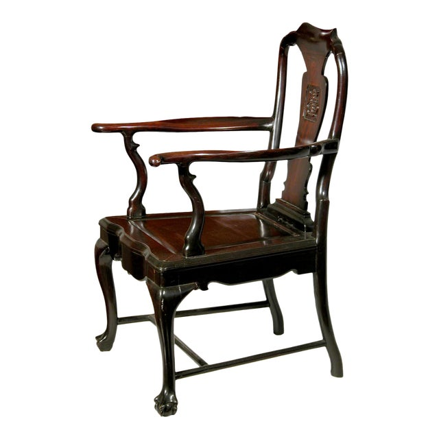 China Trade Queen Anne Style Teakwood Armchair - Image 1 of 7