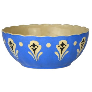 English Petite Serving Bowl