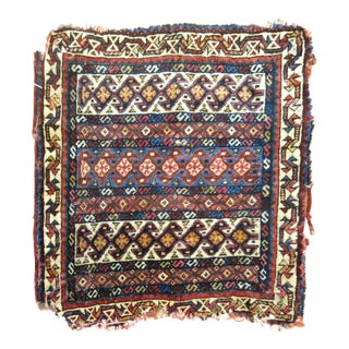 19th Century Persian Bagface Rug