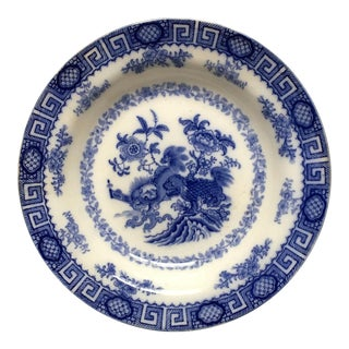 Early 19th C. Blue & White Wedgwood Chinoiserie Plate