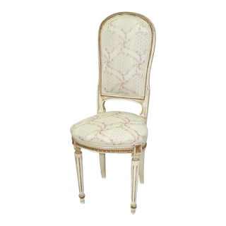 French Cream & Gold Side/ Vanity Chair