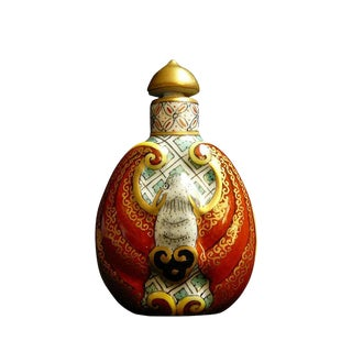 Handmade Chinese Collectible Porcelain Snuff Bottle Lucky Bat And LuYi Painting