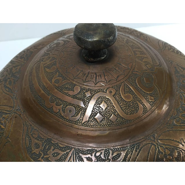 Copper Persian Tinned Copper Jar With Lid For Sale - Image 8 of 10
