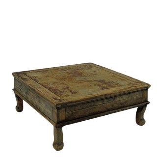 Rustic Low Square Wood Accent Table