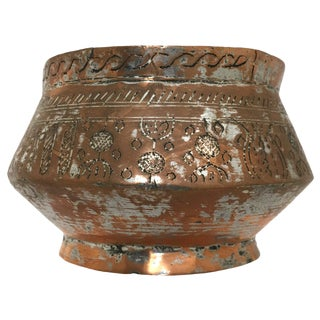 Antique Hand-Etched Ottoman-Era Copper Bowl For Sale